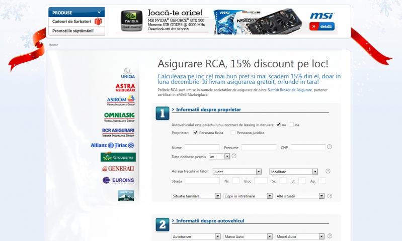 Cel mai ieftin RCA la eMag